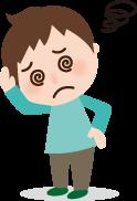 メニエル病、メニエール病、浮遊耳石症、良性発作性頭位めまい症の特長と症状